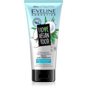 Пенка для умывания Eveline I Love Vegan Food, очищающе-увлажняющая, 150 мл