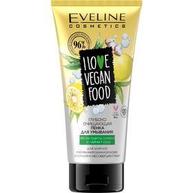 Пенка для умывания Eveline I Love Vegan Food, глубоко очищающая, 150 мл