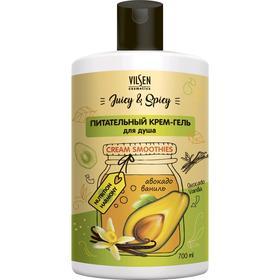 Гель-крем для душа Vilsen Cosmetic Juicy & Spicy «Авокадо и ваниль», питательный, 700 мл