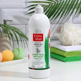 Крем-гель для душа Vilsen Cosmetic Extra Aloe «Деликатный», 1000 мл