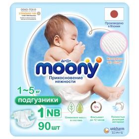Подгузники MOONY NB (до 5 кг), 90 шт
