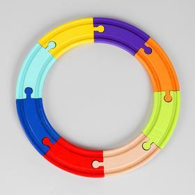Рельсы 8 элементов 22,5×22,5×1,2 см Ош
