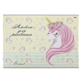 Альбом для рисования А4, 8 листов на скрепке «Пони-1», бумажная обложка, блок 100 г/м2