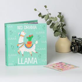 Фотоальбом для творчества No Drama Llama Ош