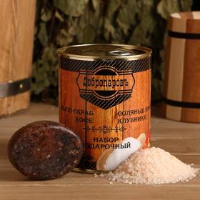 Набор в банке мыло 'Кофе', соль для бани с клубникой Ош