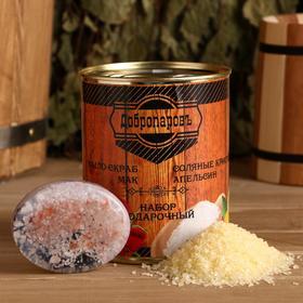 Набор в банке мыло 'Мак', соль для бани с апельсином Ош