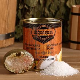 Набор в банке мыло 'Календула', соль для бани с розой Ош