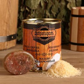 Набор в банке мыло 'Ромашка', соль для бани с персиком Ош