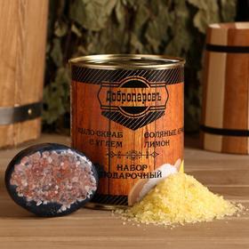 Набор в банке мыло с углем, соль для бани с лимоном Ош