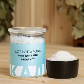 Соль для бани с травами 'Эвкалипт' в банке Ош