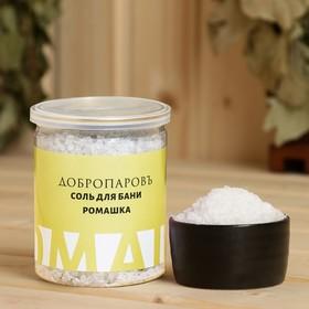 Соль для бани с травами 'Ромашка' в банке Ош