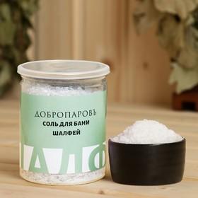 Соль для бани с травами 'Шалфей' в банке Ош