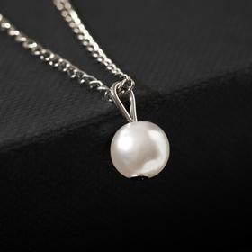 """Кулон """"Жемчужная бусинка"""" цвет белый в серебре , длина 42см"""