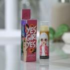 Бальзам для губ Yes, girl, yes!: с маслом Ши, аромат шоколад