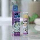 Бальзам для губ Girl you're perfect: с маслом кокоса, аромат миндаль