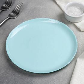 Тарелка десертная Luminarc Ammonite, d=19 см, цвет синий
