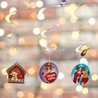 Новогоднее украшение «Семейного счастья», d = 14.5 см