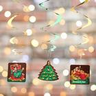 Новогоднее украшение «Счастья и богатства», d = 14.5 см