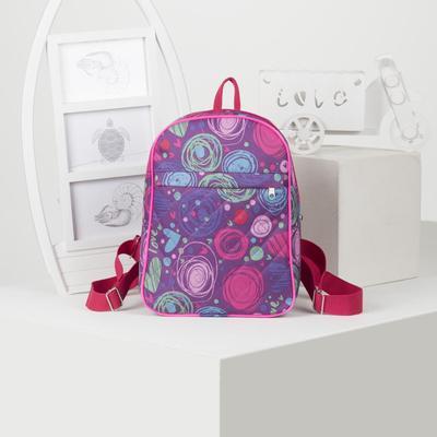Рюкзак детский, отдел на молнии, наружный карман, цвет фиолетовый - Фото 1