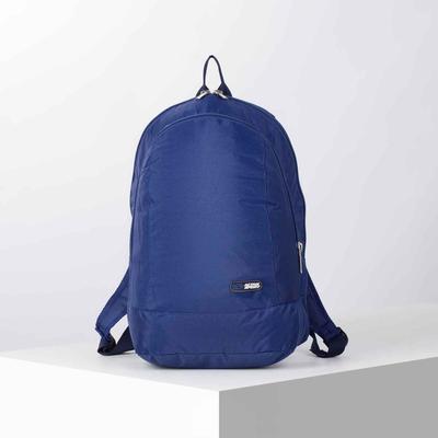 Рюкзак школьный, 2 отдела на молниях, цвет синий - Фото 1