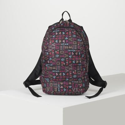 Рюкзак школьный, 2 отдела на молниях, цвет чёрный - Фото 1