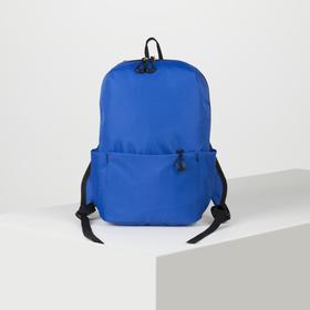 Рюкзак молодёжный, отдел на молнии, наружный карман, 2 боковых кармана, цвет синий