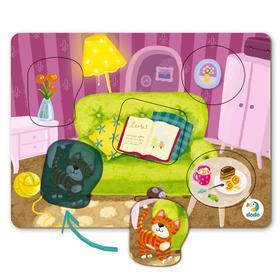 Пазл-сортер 5 элементов «Гостиная»