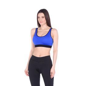 Топ-бра женский спортивный, цвет синий, размер 40-42 (S)