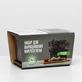 Набор для выращивания микрозелени -Редис Ош