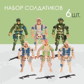 Солдатик «Спецназ», набор 6 шт Ош