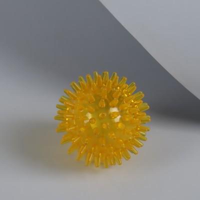 Массажёр «Чудо-мячик», d = 6 см, цвет МИКС