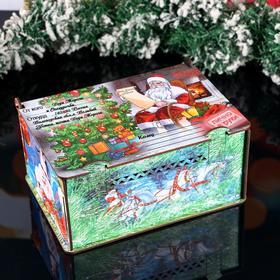 """Коробка подарочная новогодняя """"С новым годом"""", закрывающаяся, 16×11.5×23 см"""