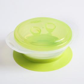 Детская тарелка на присоске, с крышкой, 250 мл., цвет МИКС