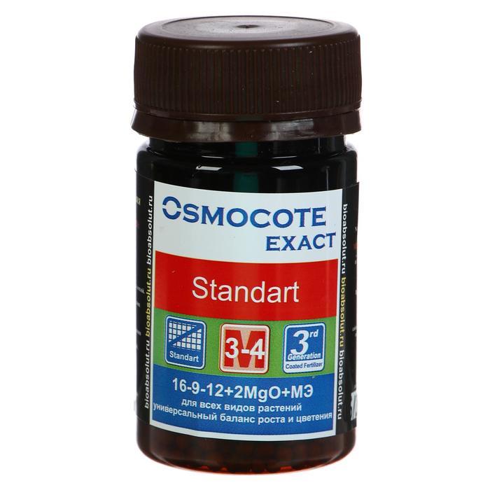 Osmocote Exact Standard 3-4 месяца длительность действия, NPK 16-9-12+2MgO+МЭ 50 мл