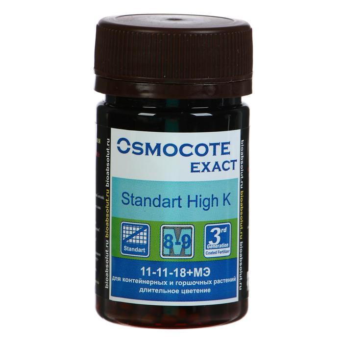 Osmocote Exact Standard High K 8-9 месяцев длительность действия, NPK 11-11-18+МЭ 50 мл