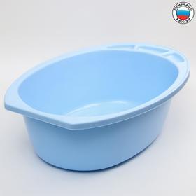 Ванночка детская 80 см., цвет голубой Ош