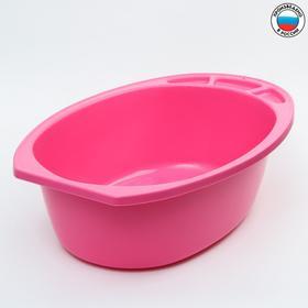 Ванночка детская 80 см., цвет розовый Ош