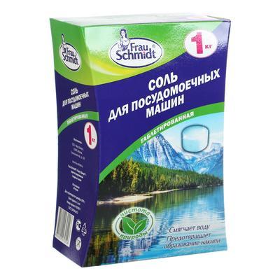 Соль для посудомоечных машин в таблетках, 1 кг - Фото 1