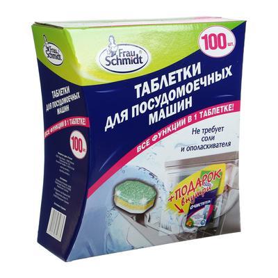Таблетки для посудомоечных машин Frau Schmidt All in 1, 100 шт - Фото 1