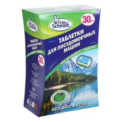 Таблетки для посудомоечных машин Frau Schmidt All in 1, без фосфатов, 30 шт. - Фото 1