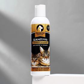 Шампунь-кондиционер 'Пижон Premium' универсальный, для кошек и котят, 250 мл Ош