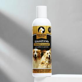 Шампунь-кондиционер 'Пижон Premium' универсальный, для собак и щенков, 250 мл Ош