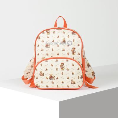 Рюкзак детский, отдел на молнии, наружный карман, цвет оранжевый - Фото 1
