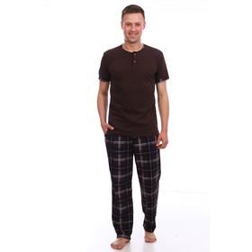 Костюм мужской (футболка, брюки), цвет коричневый, размер 48