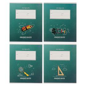 Тетрадь 12 листов в клетку «Классика и креатив-2», обложка мелованный картон, блок офсет, МИКС