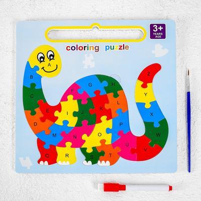 Развивающий набор 3в1 «Динозавр» раскраска, пазл, планшет, маркер,в пакете