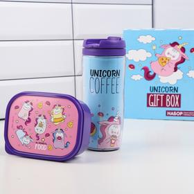 Подарочный набор «Unicorn giftbox»: термостакан 350 мл, ланч-бокс 500 мл Ош