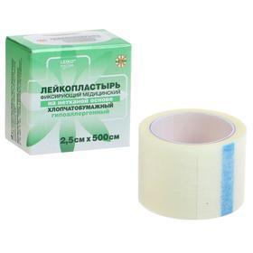 """Лейкопластырь """"LEIKO"""" на нетканой основе, гипоаллергенный 2,5см х 500см"""