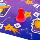 Игра-бродилка «Полёт в космос» - Фото 3