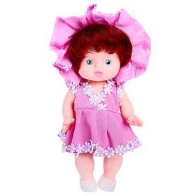 Кукла «Майя», 20 см, МИКС